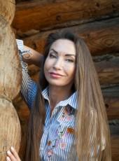 Helga, 42, Russia, Moscow