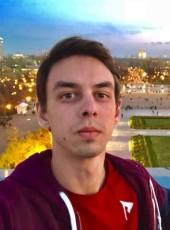 Andrey, 25, Russia, Voronezh