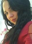 Фото девушки Катерина из города Суми возраст 25 года. Девушка Катерина Сумифото