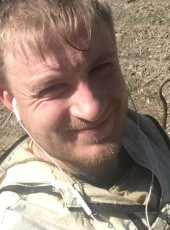 Antonio27, 29, Russia, Khabarovsk
