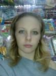 Елена, 35 лет, Железноводск
