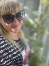 Kristina, 31, Ukraine, Genichesk