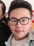 林燃, 18, Xining