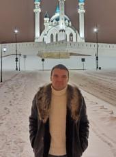Aynur, 38, Russia, Arsk