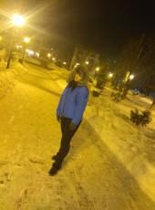 Tanya, 34, Ukraine, Brovary