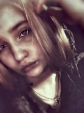 Алиса, 19, Россия, Сызрань