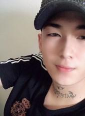 Bin, 24, Vietnam, Da Nang
