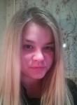 Анастасия, 18 лет, Кронштадт