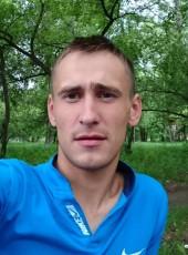Daniil, 27, Russia, Novosibirsk
