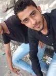 حبيب , 20  , Sanaa