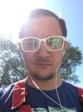 Илья, 28, Россия, Хабаровск