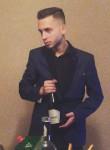 artemon, 28 лет, Полтава