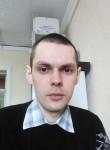 Анонимус, 29 лет, Амурск