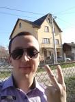 Степан , 23 года, Львів