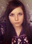 Natasha, 22  , Sudzha