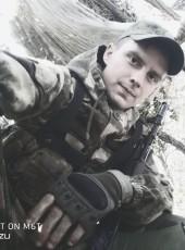 Anatoliy, 20, Ukraine, Donetsk