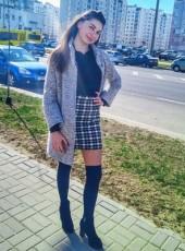 Diana, 19, Belarus, Minsk