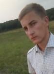 Sergey, 21  , Pervomaysk