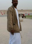محمد, 19  , Doha