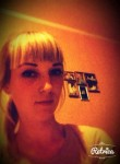 Inch, 30, Krasnodar