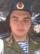 Kirill, 19, Russia, Stavropol