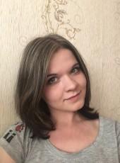 Валерия, 24, Россия, Смоленск