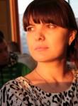 Natik, 37, Ufa