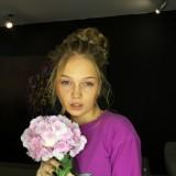 Anna, 18  , Chernihiv