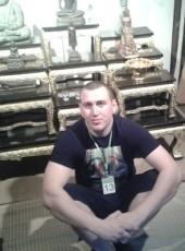 Zhenya, 32, Russia, Serov