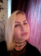 irina, 41, Ukraine, Berdyansk