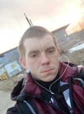Anton, 27, Russia, Perm