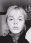 Adeliya, 18, Naberezhnyye Chelny