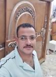 Ahmed Abo Saleh , 30  , Cairo