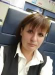 Инесса, 38 лет, Москва