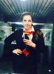 erika, 25, Solntsevo