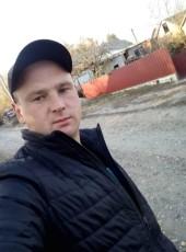 Lesha, 28, Ukraine, Kozyatyn