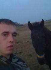 Dmitriy, 21, Russia, Glazov