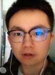 阿斯顿法国, 20, Lanzhou