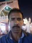 Ameer azmi, 40  , Muscat