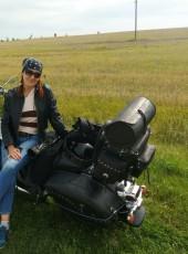 Lyudmila, 38, Russia, Tolyatti