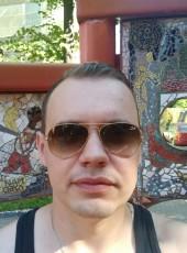 Dimitriy, 33, Russia, Murmansk
