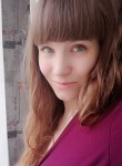 Евгения, 28 лет, Кыштым