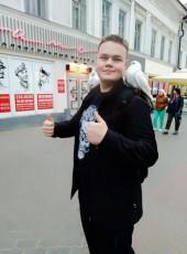 Nikita, 20, Russia, Izhevsk