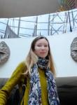 Ольга, 28 лет, Хабаровск