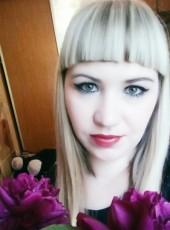 Nadezhda, 32, Russia, Samara