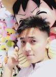 小大大, 25, Guangzhou