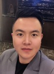 宝宝, 28, Beijing