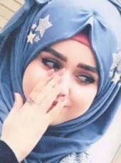 سونيا, 20, Algeria, Algiers