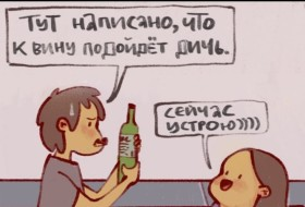 Andrey, 36 - Miscellaneous