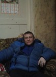 Дима, 32 года, Остров